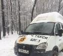 Социальное такси в Щекино или Покатушки по новому парку