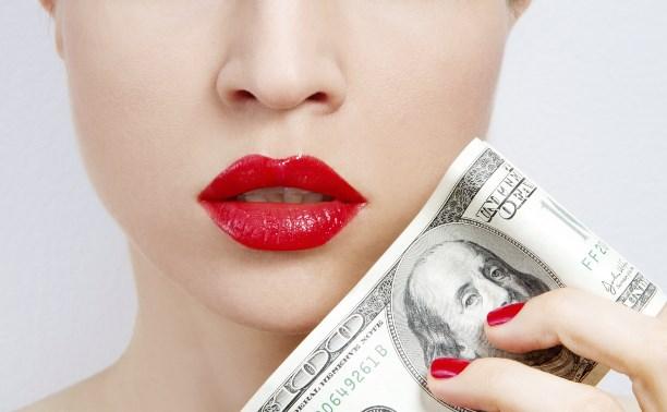 Бьюти-тренды: годовой бюджет на красоту