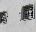 5 декабря: тульский полицмейстер попросил сделать ремонт в камерах для арестованных