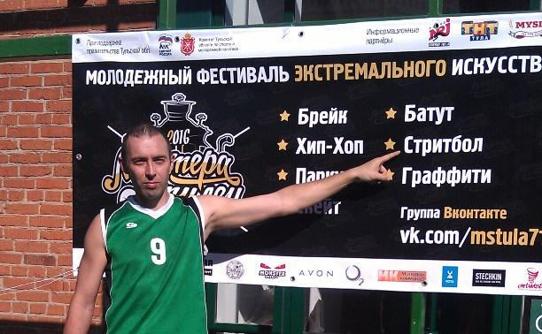 """Фестиваль """"Мастера Стилей"""" ТУЛА 25.06.16."""