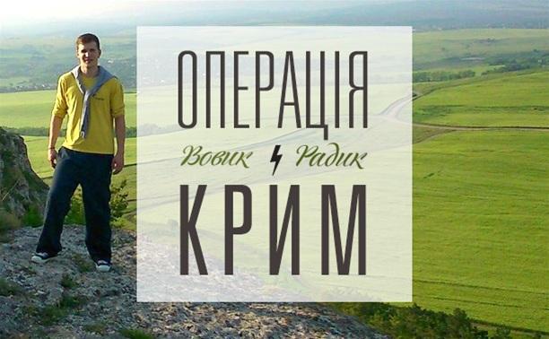 Коммуналка в Крыму – 300 рублей за ВСЁ!