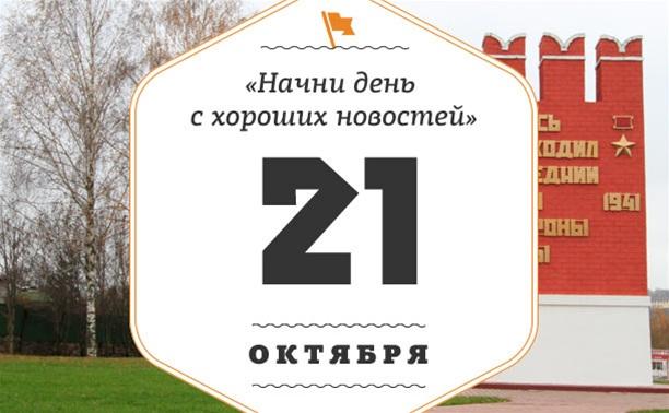 21 октября: все по-октябрьски - дождь, зонтики и революция.