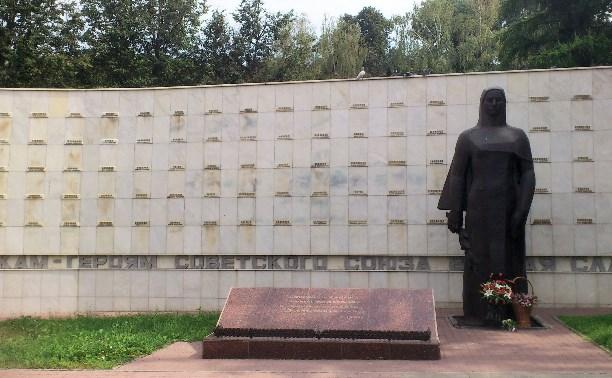 16 апреля: звания Герой Советского Союза удостоены более 250 туляков