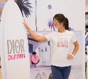 В Туле прошла калифорнийская вечеринка Dior