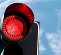 Почему в Туле ездят на красный?