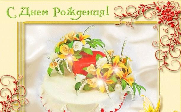 С Днём Рождения, Ленулечка!