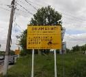 Программа «Безопасные и качественные дороги»