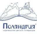 """Издательство """"Поляндрия"""""""