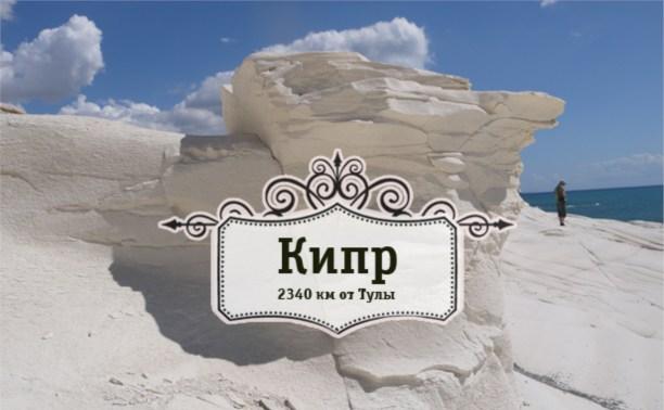 Калимэра, Кипр!