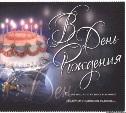 С днём рождения,  ua3pub и rva1!