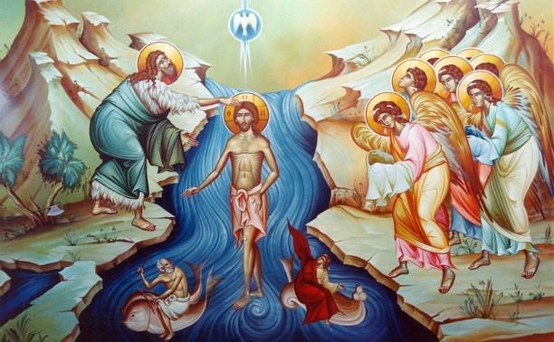Поздравляю с Крещением!