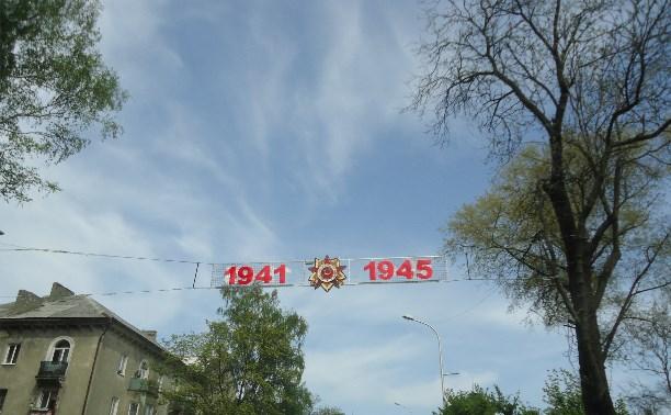 9 мая в Балтийске