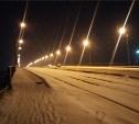 Павшинский мост и стройка