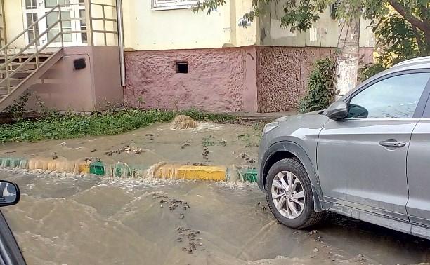 Потоп на ул. Чапаева