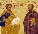 Слово в день святых апостолов Петра и Павла