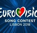 Евровидение-2018 фиаско!