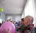 Поездки в дома престарелых.Присоединяйтесь!