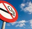 Курильщики вдруг вспомнили о своих правах