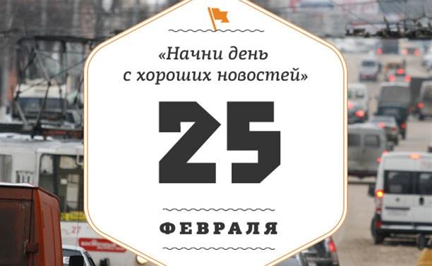 """25 февраля: Кто """"за"""" введение тихого часа на работе?"""