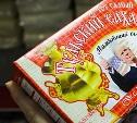 Трамп получил подарочную упаковку сахара из Тулы спустя 4 месяца после отправки