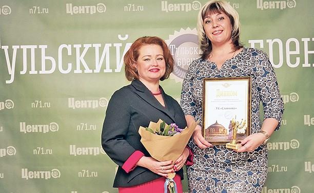 УК «Славянка» получила премию «Тульский бренд 2015»