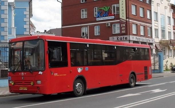 Правильный автобус???