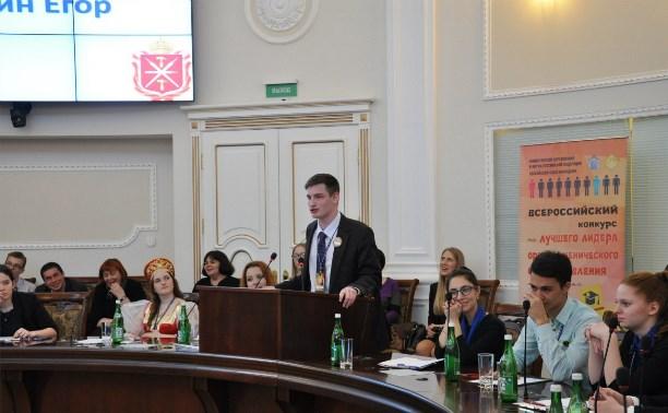 Тульский школьник победил во всероссийском конкурсе лидеров ученического самоуправления