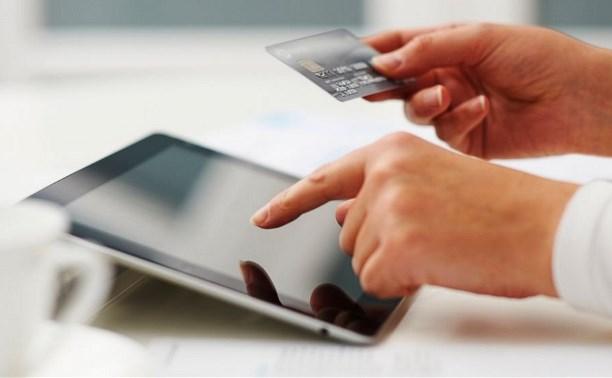 Как безопасно взять онлайн-кредит