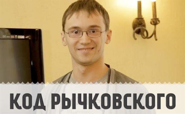 Программист Myslo – олимпийский чемпион!