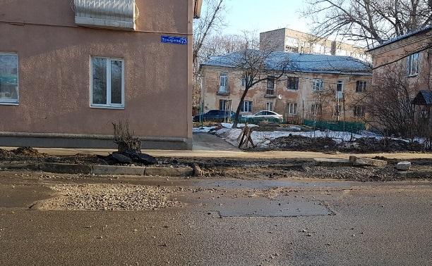 Тулагорводоканал совместно с администрацией: С 1 апреля, земляки!