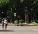 День рождения парка Белоусова в Туле