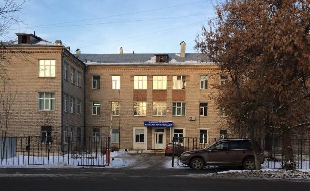 14 декабря: в Туле открылась первая женская консультация