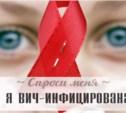 Спроси меня: Я ВИЧ-инфицирована