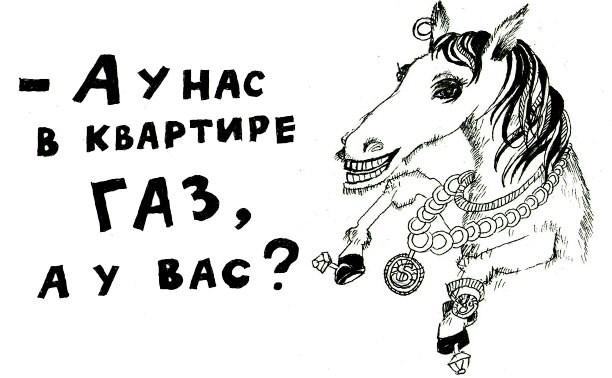 12-18 марта: Спецоперация в Плеханово, или Позолоти ручку