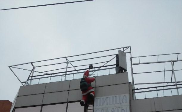 Дед Мороз не добрался до цели)
