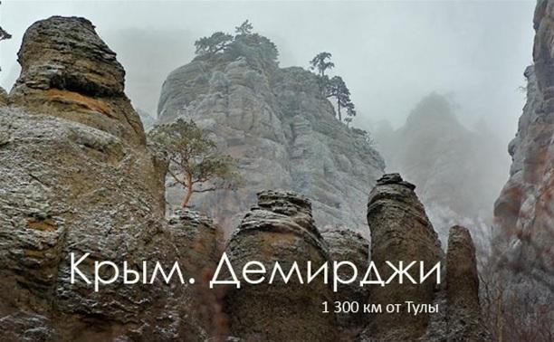 Зимние сказки Крыма. Демирджи