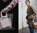 Что ты несешь: пакетная зависимость, или как самая дорогая сумка из пластика стала хитом весны 2018