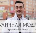 Арслан Атаев, 23 года