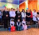 1 сентября 2014 Киреевская школа-интернат