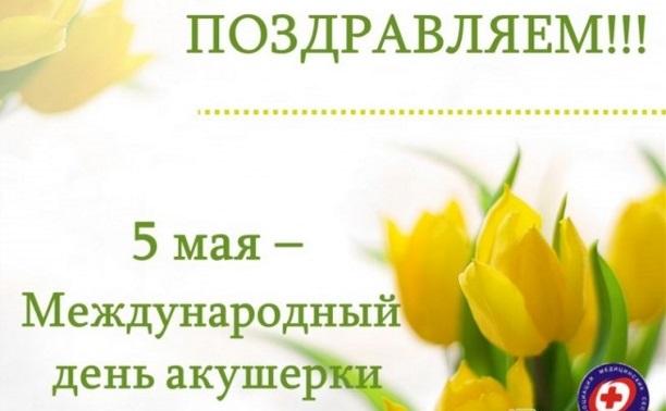 5 мая.