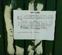 В Ясной Поляне жители сидят без воды