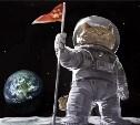 В лунной афере США поставлена жирная точка!