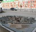 Скульптура «Исторический центр города»