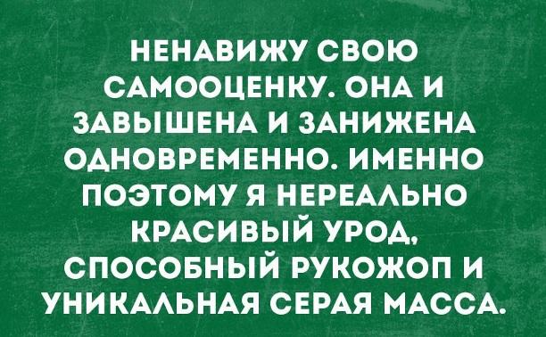 ГраФФФоман