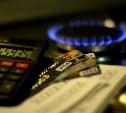 Чеченские газовики оспорят решение суда о списании долгов населения на 9 млрд рублей