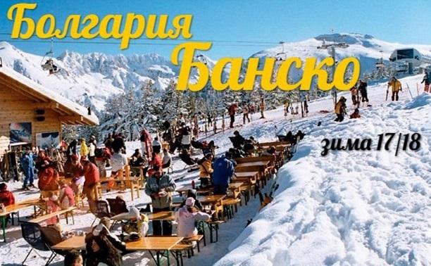 Банско, Болгария в декабре
