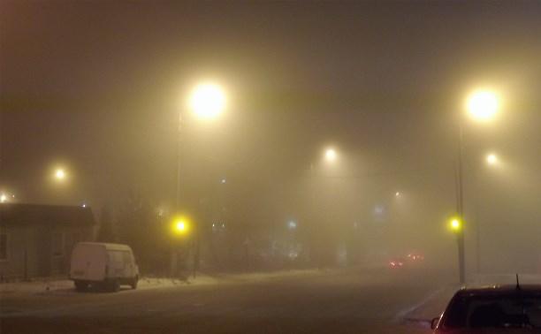 Мистический туман, или метеорологи опять всё профукали.