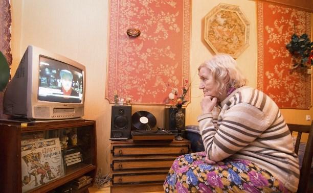 Пенсионерка просит в дар телевизор и видеомагнитофон