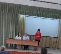 Стражи порядка на транспорте приняли участие в проекте «Школа грамотного родителя»