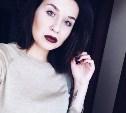 Валерия, 20 лет